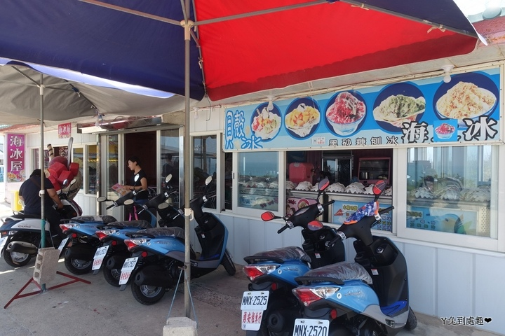 海冰屋店家外觀