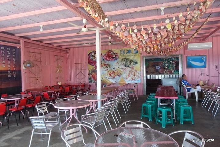 海冰屋用餐環境