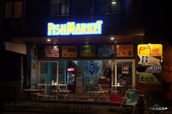 漁市場餐廳外觀