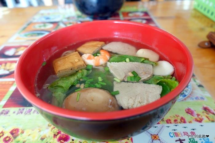 七美越南大骨湯麵