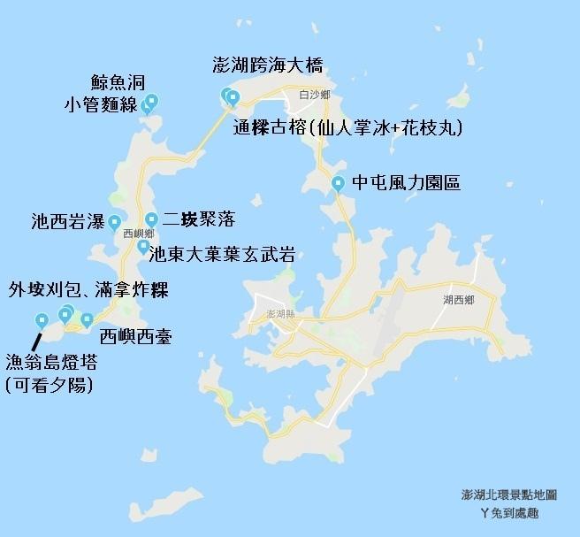 澎湖北環地圖