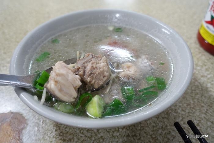 金鎖港鮮魚湯