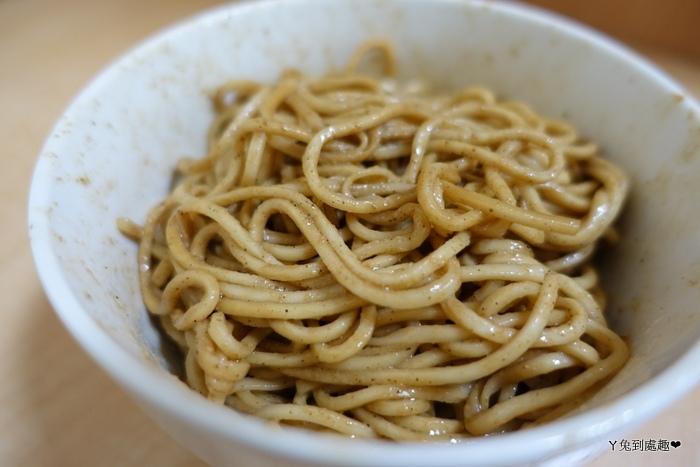 胡椒麻醬4