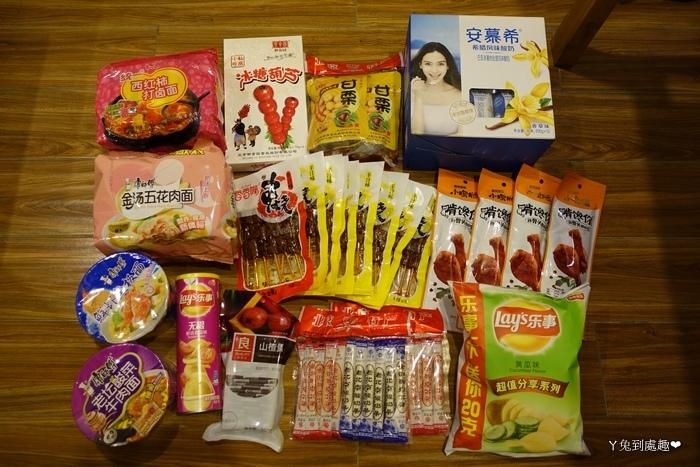 北京旅遊伴手禮