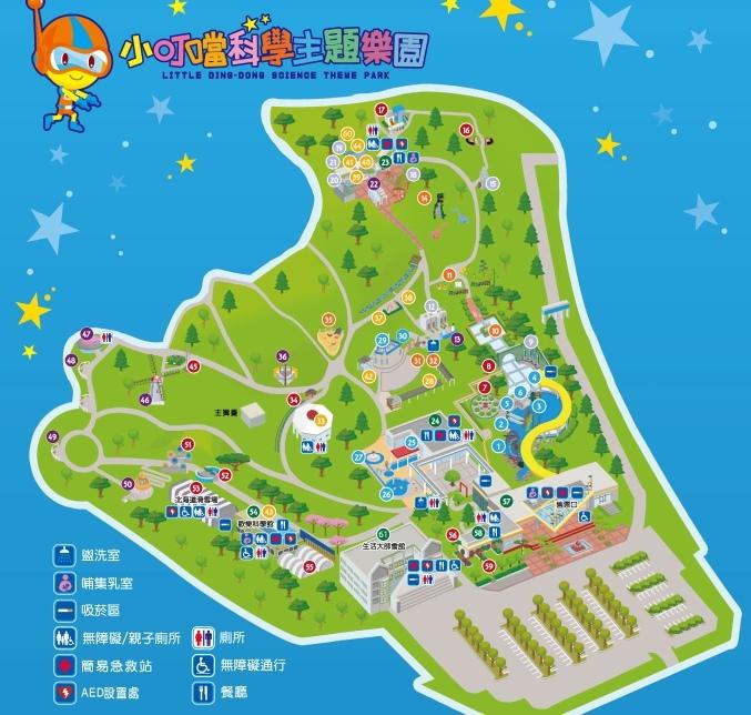 小叮噹科學主題樂園地圖