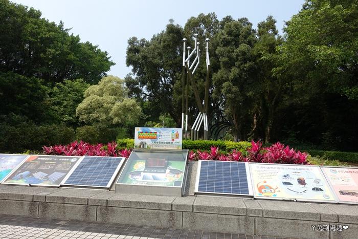 阿波羅花園 太陽能電池發電原理