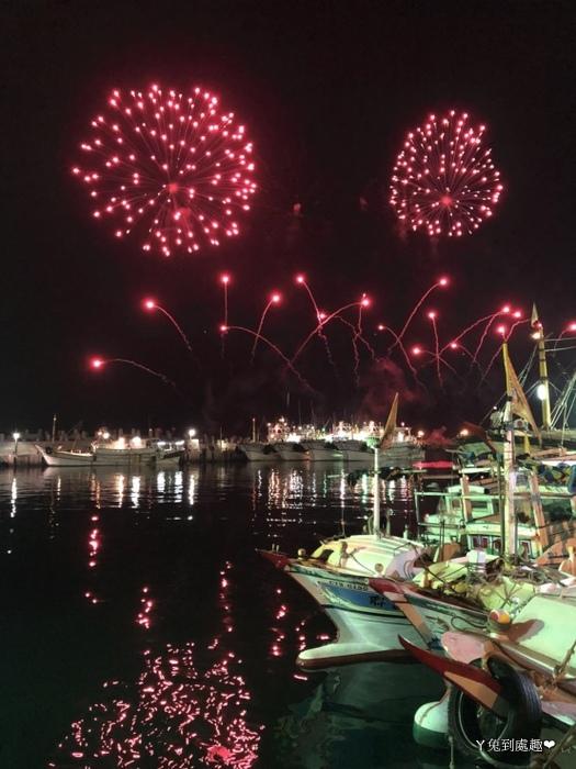 澎湖 fireworks