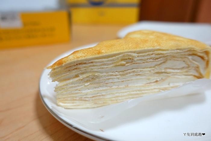 貝里斯牛奶千層蛋糕