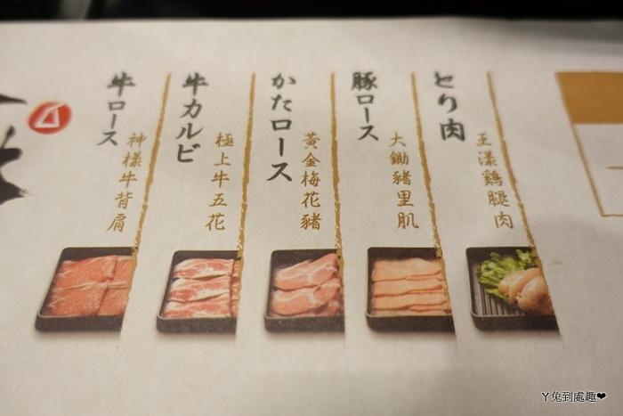金大鋤五種肉品