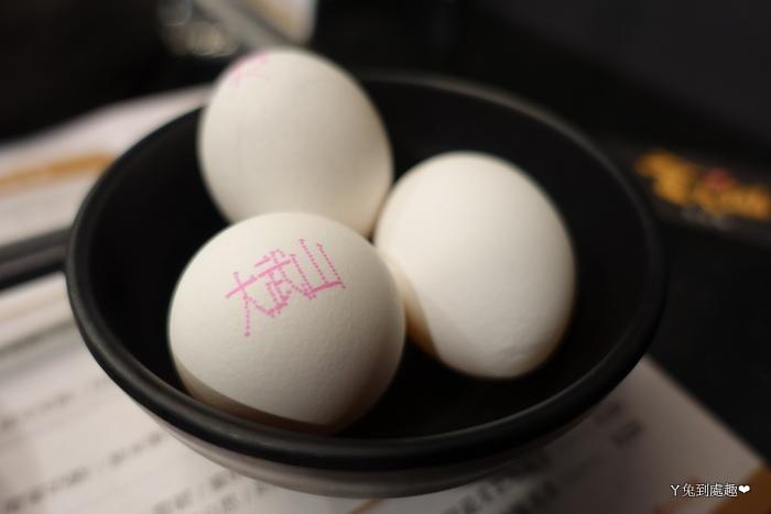 大武山雞蛋