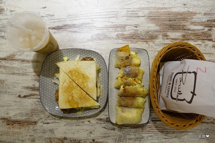 米樂晨食館