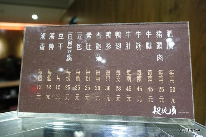 DSC03308.JPG