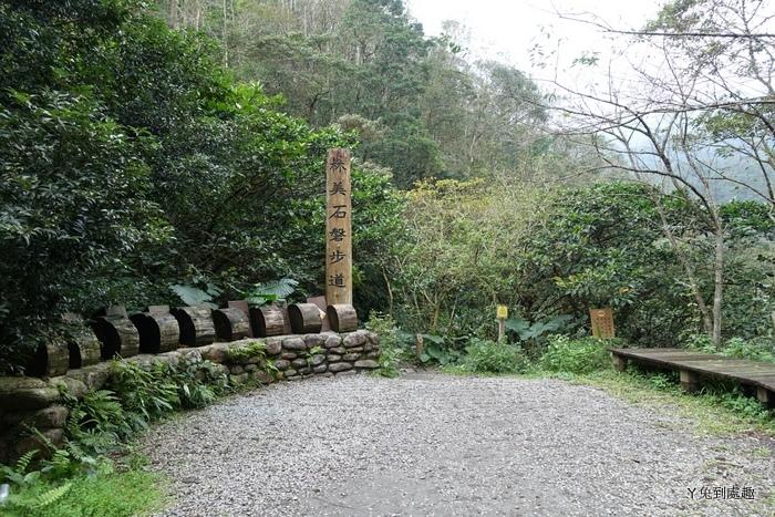 礁溪林美石磐步道