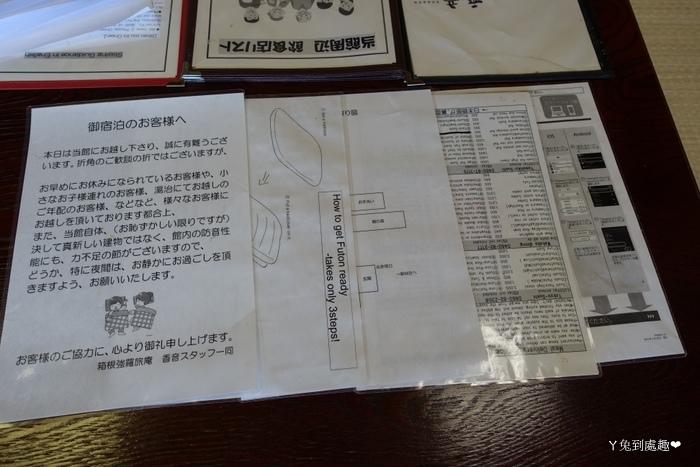 DSC05073.JPG