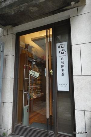 DSC05548.JPG