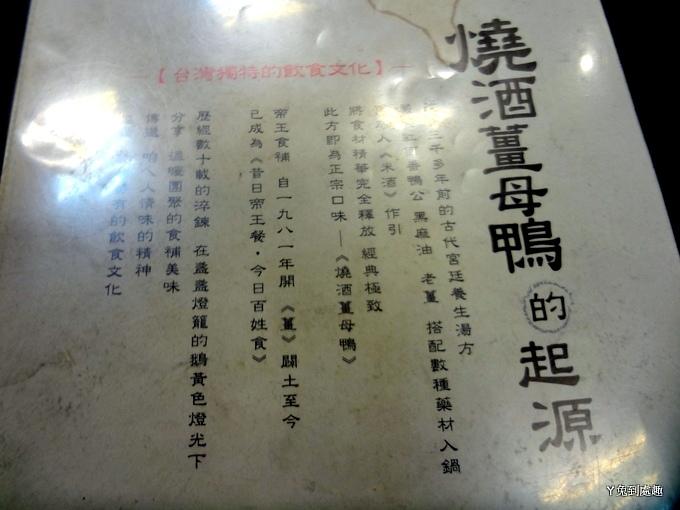 DSC01112.JPG