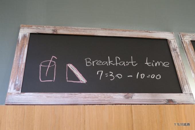 早餐用餐時間