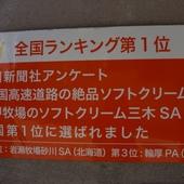 DSC01587.JPG