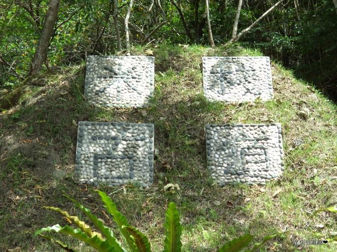 米棧小歷史