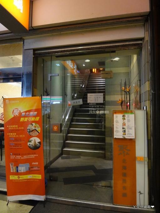 台北衡陽店