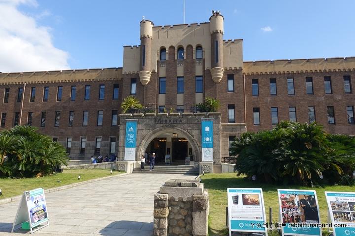 幻影博物館