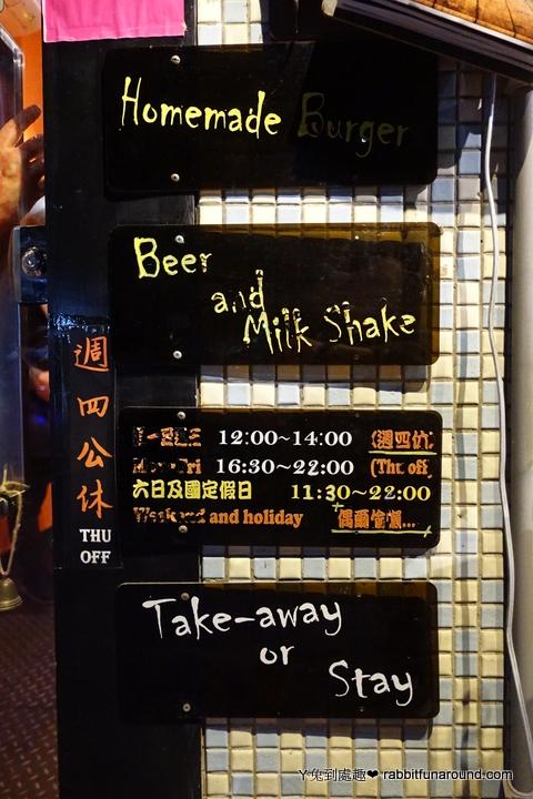 新竹餐廳 喜劇收場7