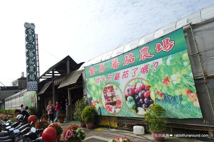 金勇DIY番茄農場