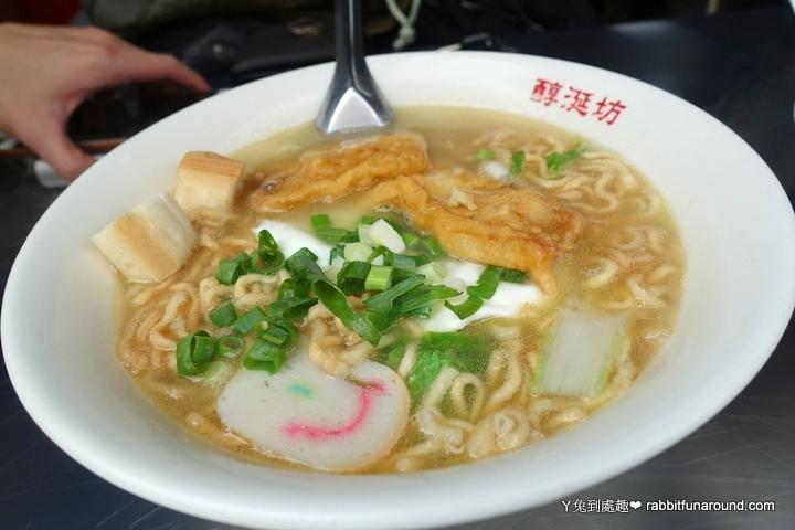 鍋燒意麵(大)