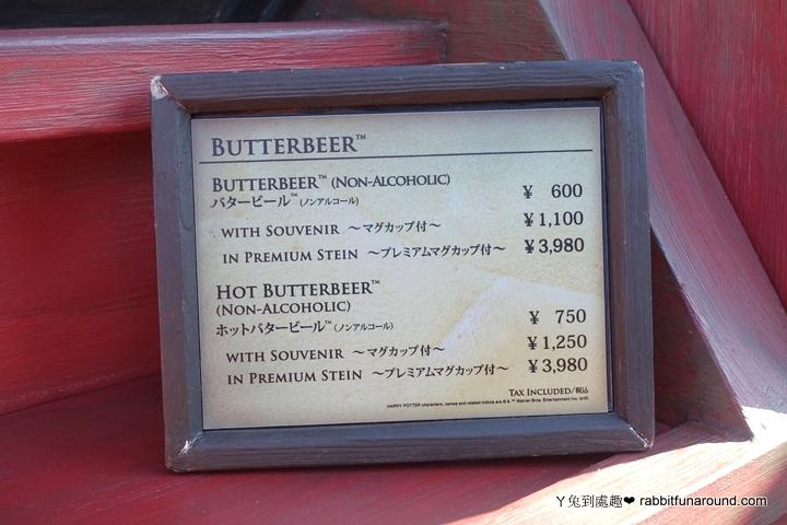 奶油啤酒價目表