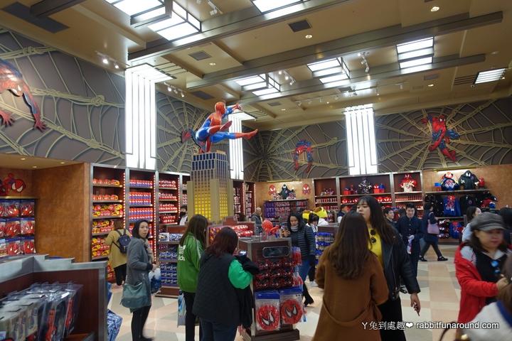 蜘蛛人商店